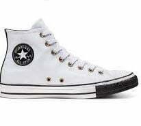 Bạn có biết các dòng giày converse